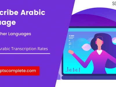 Why Your Website Needs Arabic Transcription?