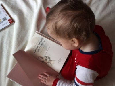 When to start teaching a second language to our children